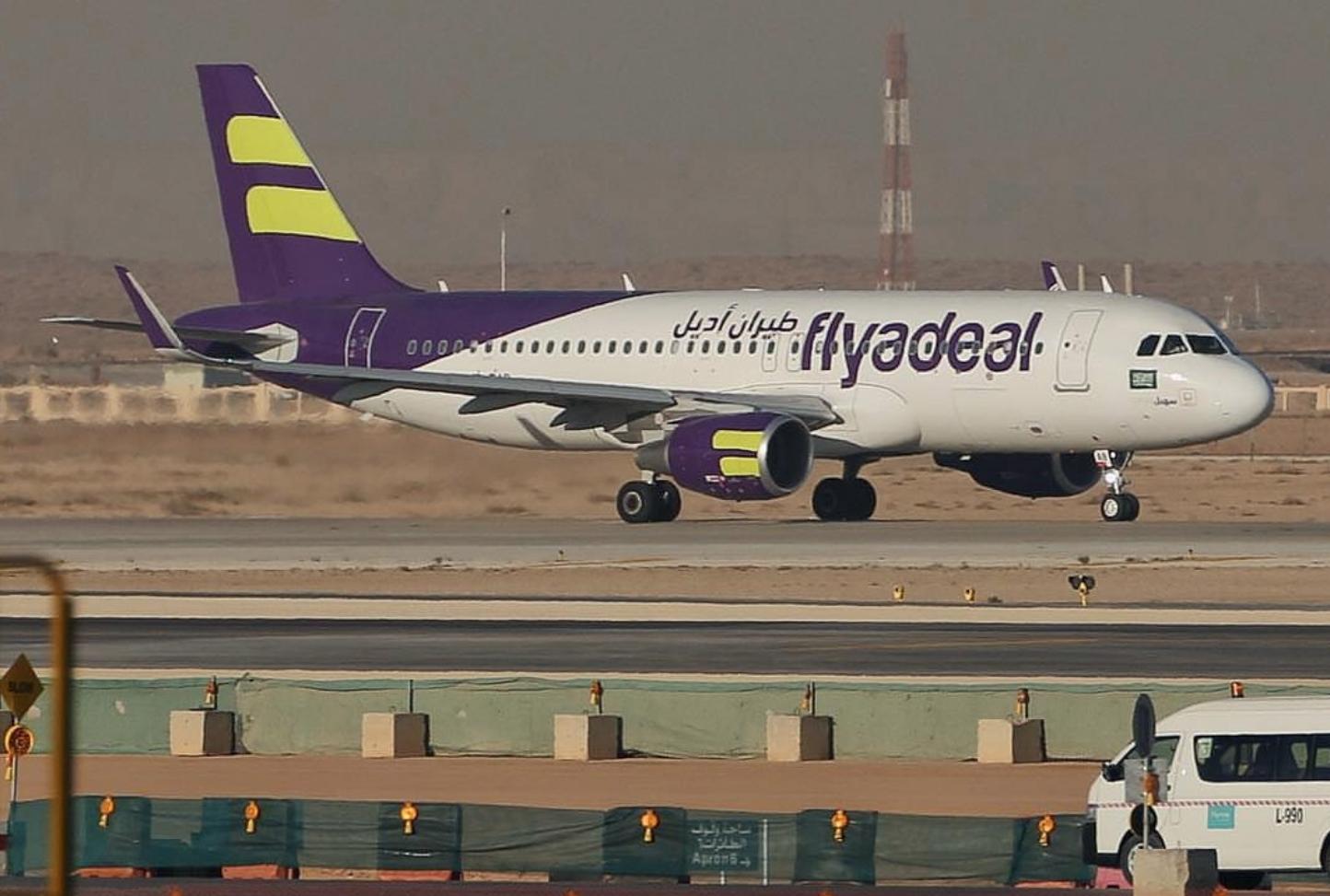 وظائف شركة طيران اديل نساء السعودية 1442