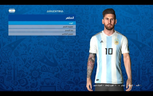 Lionel Messi Face with New Tattoo PES 2017