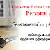 Immediate Vacancies   Personal Assistant (Male)