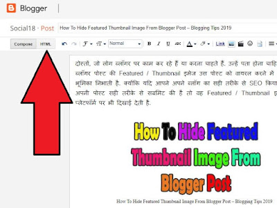 remove featured image from blogger, how to hide thumbnails in blogger post, remove featured image from post, from post, blogging tips 2019, how to write a blog, blogging for beginners, how to start a blog and make money, how to start a blog business, blogging tips for business, blogging, blogger, blogging hindi, how to start blogging in hindi, हिंदी के सर्वश्रेष्ठ ब्लॉग, ब्लॉग लेखन, व्हाट इस ब्लॉगर इन हिंदी, साइटों ब्लॉगिंग, ब्लॉग विषय, blogging in hindi, blogger tips and tricks, health blogs in hindi, earn money by hindi blogging, blogging business in hindi, blog writing examples in hindi, wohh in hindi blog, social blogs in hindi, supportmeindia, blog writing meaning in hindi, blogars, kya kaise blog, blogging hindi, how to increase traffic on blog in hindi, blogging kaise kare in hindi