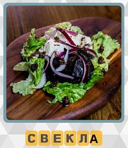 на столе лежит капуста и внутри свекла, подготовка к салату