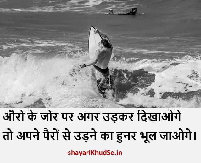 Best Life Quotes in Hindi for Whatsapp Dp, Positive Life Quotes in Hindi for Whatsapp Status, Life Sad Quotes in Hindi Images