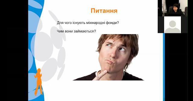 """Зустріч з Оленою Розсказовою (Міжнародний фонд """"Відродження"""")"""