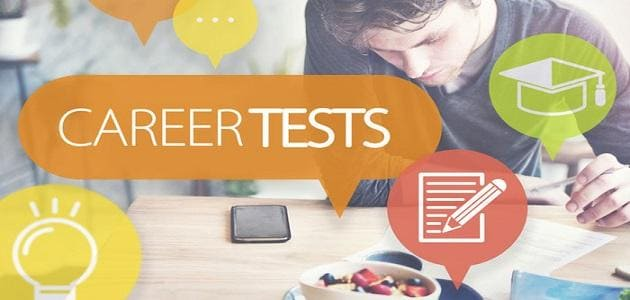 Criteria for choosing which career test is best for you