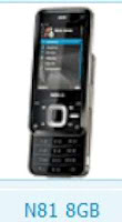 Nokia N81 8GB RM 223 RM 256 all firmware versions