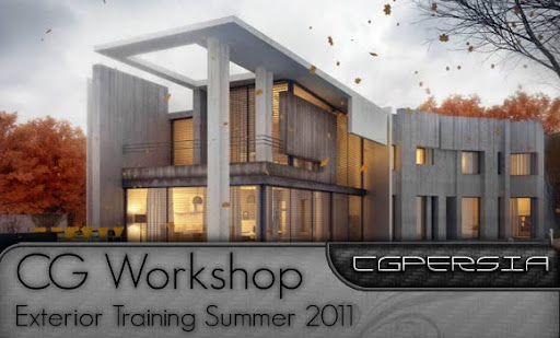 cgworkshop exterior architectural visualization lectures