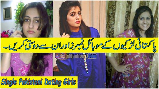 Pakistani Women's Whatsapp Numbers