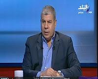 برنامج مع شوبير حلقة الأربعاء 9-8-2017 مع أحمد شوبير
