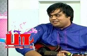 Paa – The Musical Journey – Mandolin Arvind Bhargav