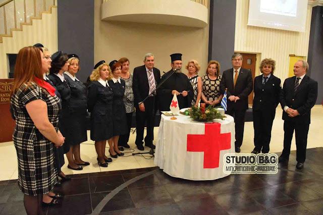 Αγιασμός και απονομή Ευρωπαϊκών Διπλωμάτων στον Ερυθρό Σταυρό Άργους