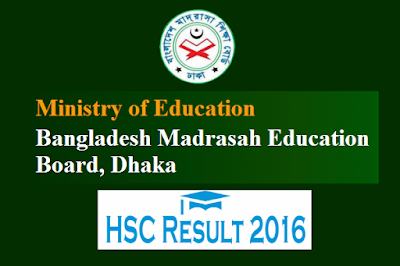 How to get HSC result 2016 Madrasha education Board