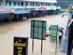 heavy rains wreaked havoc in the southern Indian state of Kerala
