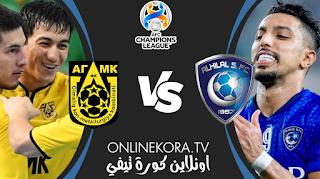 مشاهدة مباراة الهلال واجمك القادمة بث مباشر اليوم 27-04-2021 في دوري أبطال آسيا