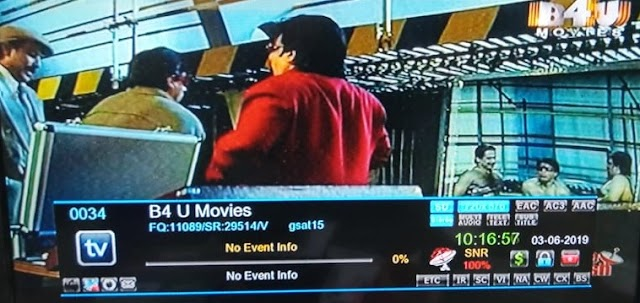 B4U Movies Channel available at Channel Number 12