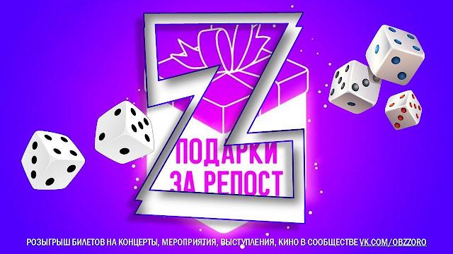 Розыгрыши призов в Чебоксарах, Новочебоксарске