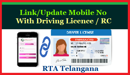 RTA Telangana appealing the Citizens of Telangana to link their Mobile Number with their Driving Licence and Certificate of Registration of vehicle