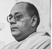 Sardar Patel and Sarat Chandra Bose - 09-01-1948