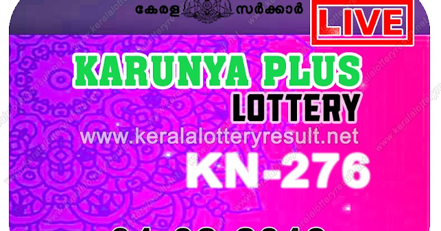 Kerala Karunya Plus Lottery Results Today (1st August 2019) (KN-276)!