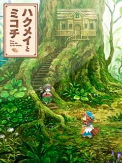Assistir Hakumei to Mikochi Online