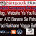 Blog ,Website Ya Toutube Par A/C Banane Se Pahale Yad Rakhane Yogya Bate