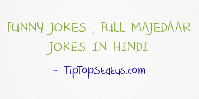 FULL FUNNY JOKES & MAJEDAAR Chutkule IN HINDI 2020.