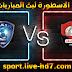 مشاهدة مباراة الهلال والرائد بث مباشر الاسطورة لبث المباريات 07-12-2020 في الدوري السعودي
