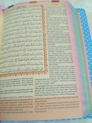 al-quran terjemah dan tafsir, al-quran rainbow terjemah dan tafsir, al-quran rainbow terjemah dan tafsir halimah, mushaf halimah, mushaf halimah rainbow, mushaf halimah terjemah dan tafsir