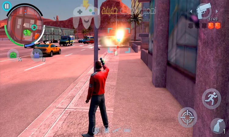 تحميل لعبة Gangstar Vegas للكمبيوتر مضغوطة بحجم صغير