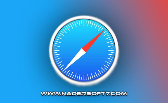 تحميل متصفح سفاري Safari Browser للكمبيوتر اخر اصدار مجانا