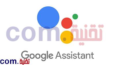 موسم  2020  أهم خدمات قدمتها Google للمستخدمين هذا العام
