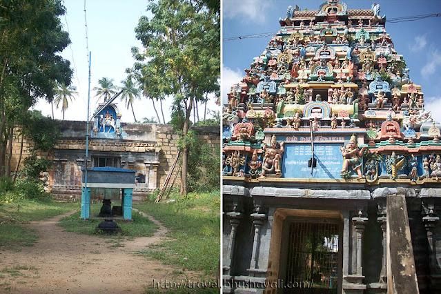 Trichy Temples Thiruchendurai Chandrasekaraswamy