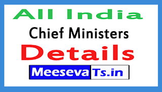 All India Chief Ministers Details