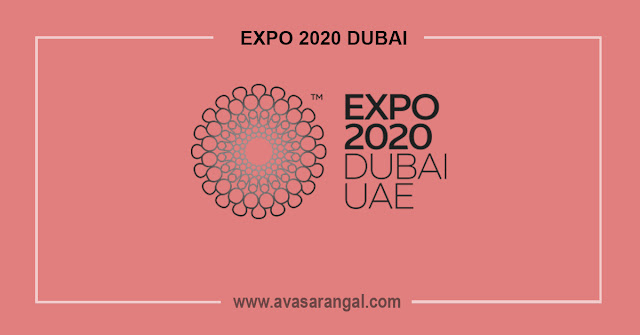 Career at Expo 2020 Dubai UAE.