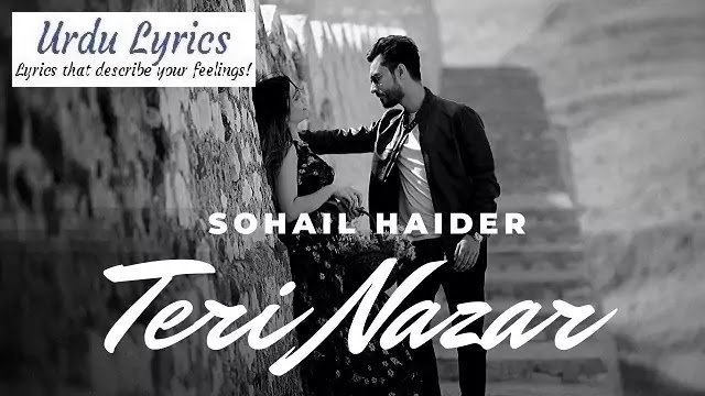 Teri Nazar Lyrics - Sohail Haider