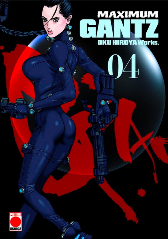 Gantz Maximum #4