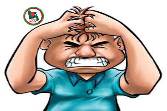 Bad effect of Anger  #  রেগে যাওয়ার কুফল