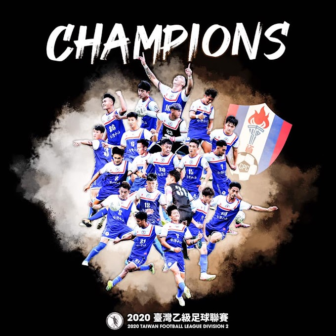 CPFC win the inaugural Taiwanese Second Division and gain promotion to the Premier League