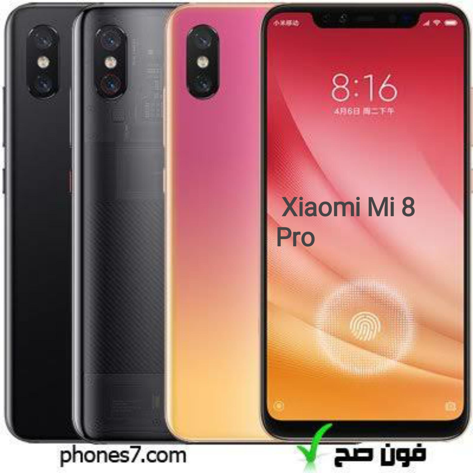 مراجعة هاتف Xiaomi Mi 8 Pro