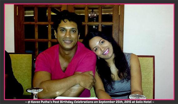 Roshan Pilapitiya's birthday celebration with Sunalie Ratnayake