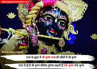 radha krishna image love | radha krishna image love 2020