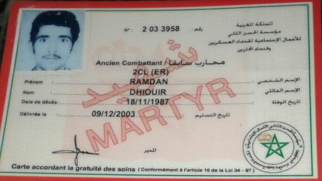 اسماء لا تنسى/الشهيد رمضان ادهيوار شهيد حرب الصحراء وشهيد الجيش المغربي
