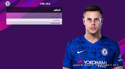 PES 2020 Faces César Azpilicueta by So PES