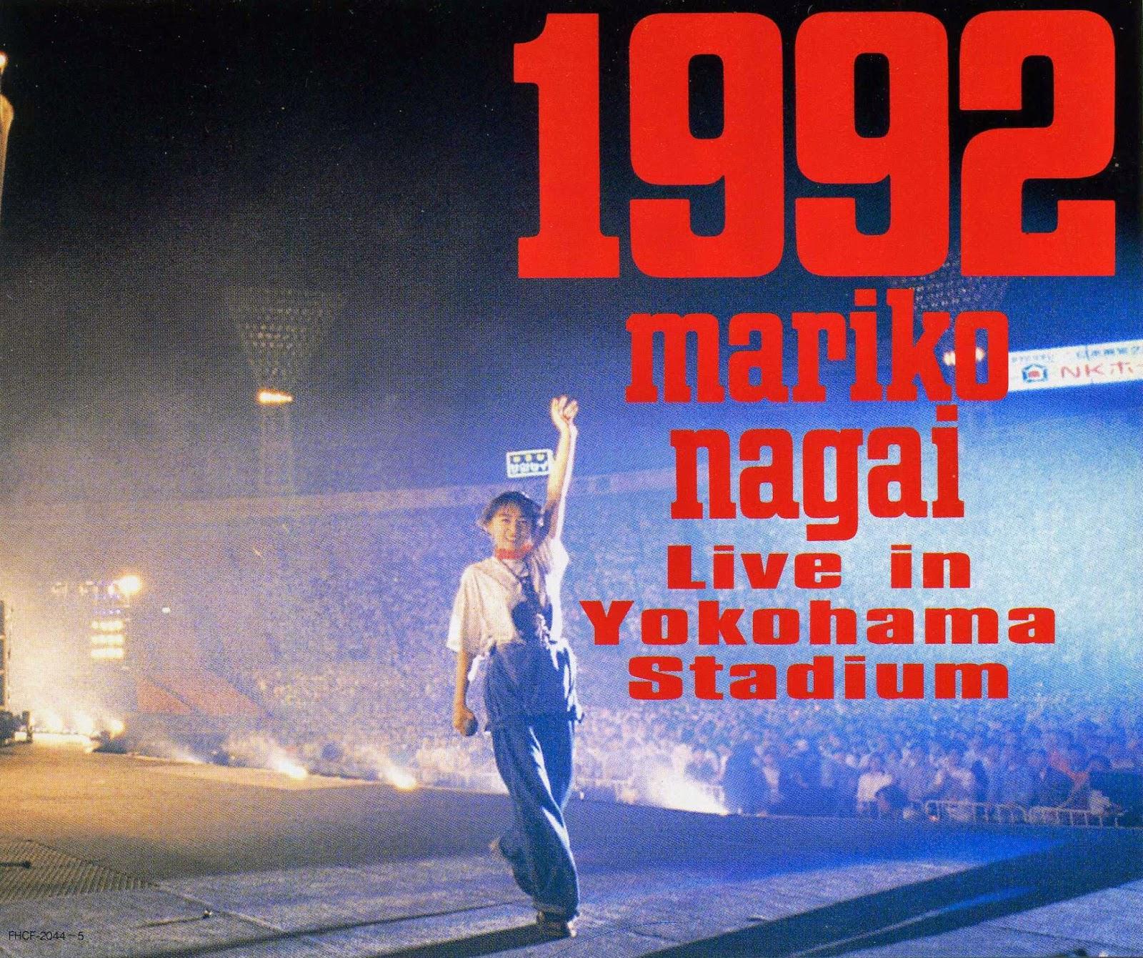 Mariko Nagai - 1992 - Live In Yokohama Stadium