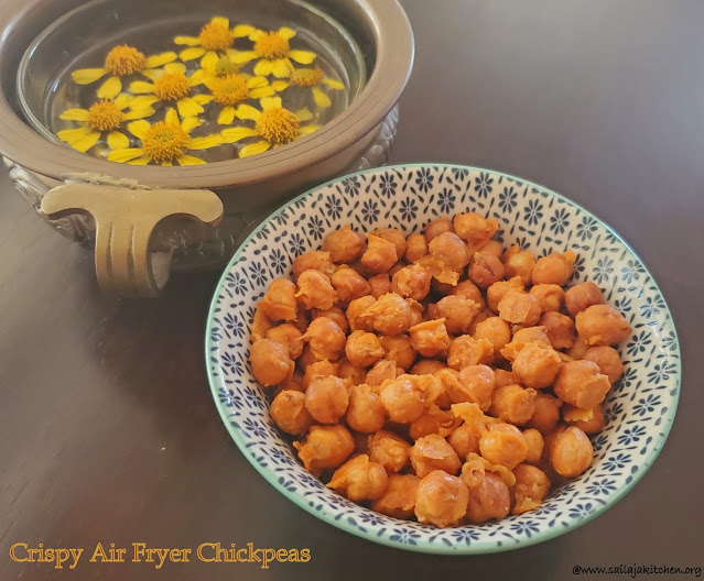 images of How to Make Crispy Chickpeas in an Air Fryer / Air Fried Spicy Roasted Chickpeas / Crispy Air fryer Chickpeas Recipe