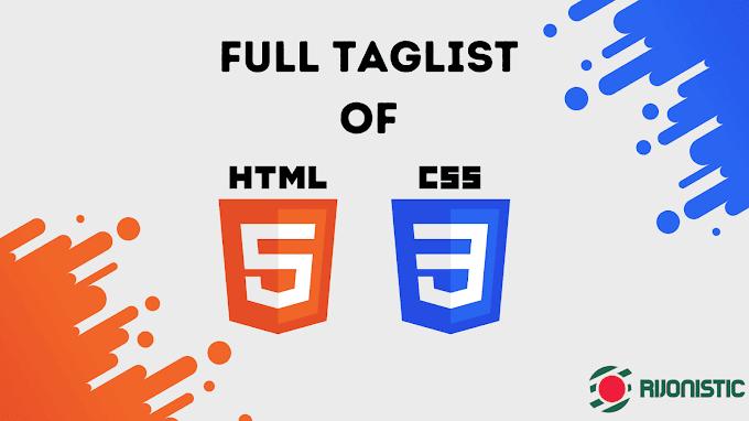(A to Z) সম্পূর্ণ HTML ও CSS এর ট্যাগলিস্ট পিডিএফ