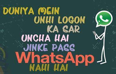 dunia-whatsapp-dp