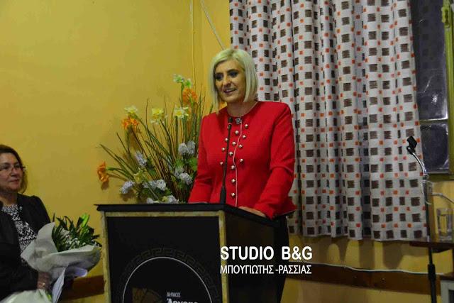 Εκδήλωση για την Γυναίκα στο ΚΑΠΗ Άργους με ομιλήτρια την Σόνια Ταντάρου Κρίγγου