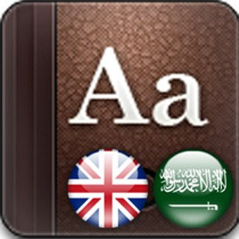 Golden Dictionary (EN-AR) Apk For Android
