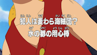 One Piece Episode 239