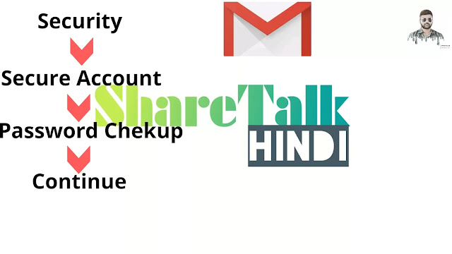 Gmail account security check